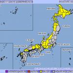 Japan Earthquake Hits Tokyo