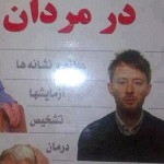 Thom Yorke Iranian Sex Manual Cover Goes Viral (Photo)